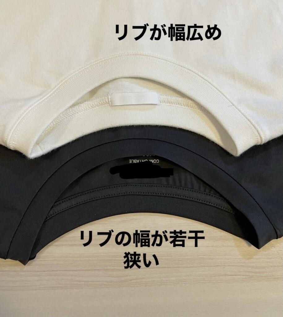 30代、40代の大人のTシャツ選び~襟元の例2